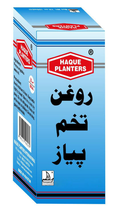 Haque Planters Onion Seed - Best Hair Oil For Hair Loss In Pakistan