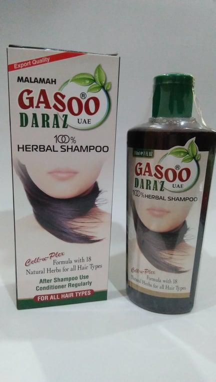 Gasoo Daraz Herbal Protein Shampoo Extra Long Hair Best Herbal Shampoo in Pakistan