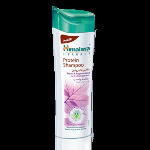 Himalaya Herbals Protein Shampoo Repair And Regeneration Best Herbal Shampoo in Pakistan