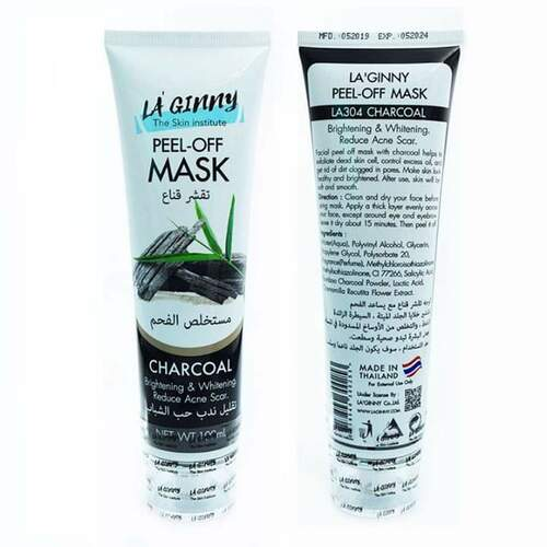 La' Ginny Peel Off Mask Charcoal 100 ml Best Charcoal Face Mask in Pakistan