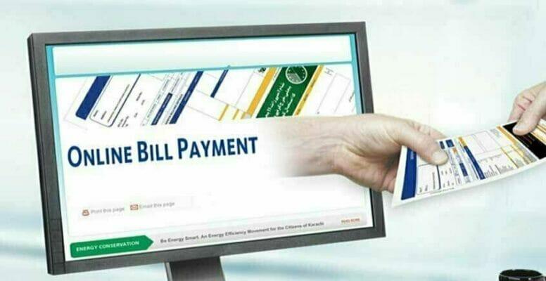 WASA Bill Rawalpindi Online in Pakistan