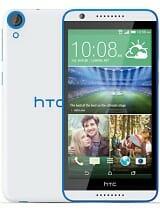 HTC Desire 820 Price in Pakistan