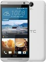 HTC One E9 Price in Pakistan