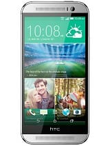 HTC One (M8) dual sim Price in Pakistan