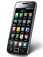 Samsung I909 Galaxy S Price in Pakistan