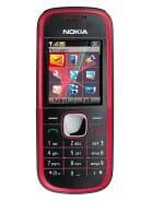 Nokia 5030 XpressRadio Price in Pakistan