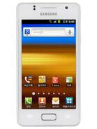 Samsung Galaxy M Style M340S Price in Pakistan