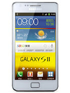 Samsung I9100G Galaxy S II Price in Pakistan