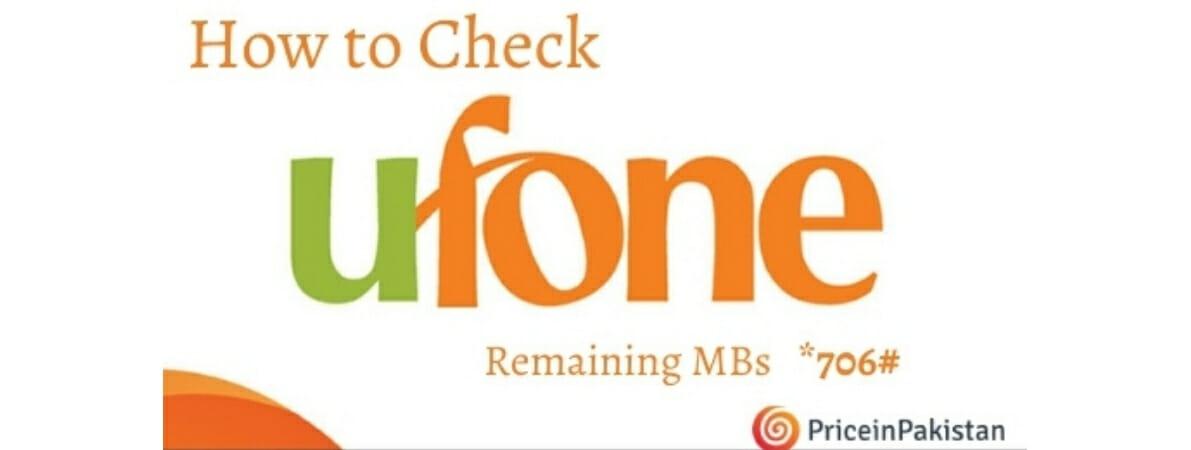 Ufone MB aCheck Code
